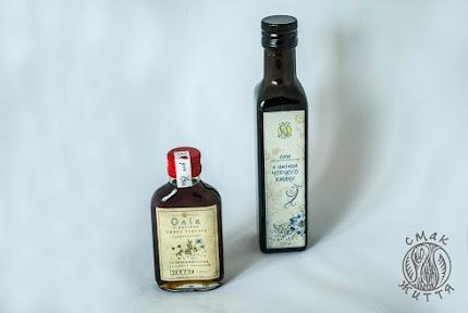 Олія з насіння чорного кмину (дамаський)