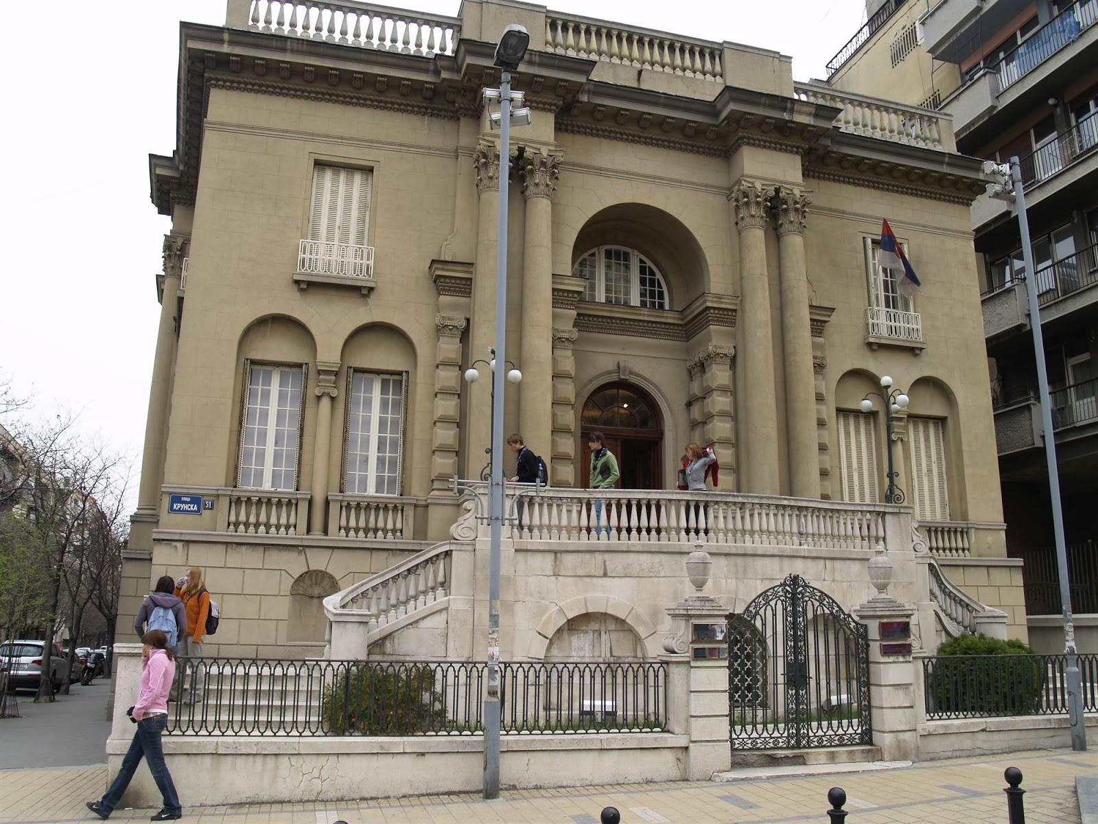 Motivacijski vikend, Beograd 2010 - _0116360.JPG