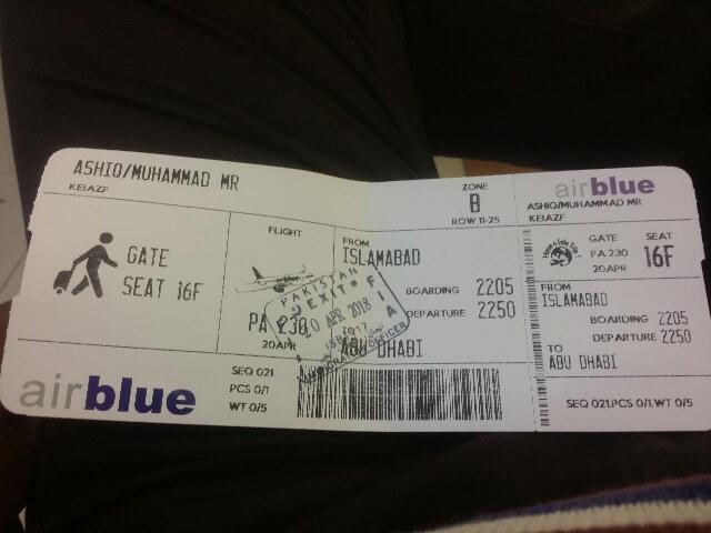Air bus A321 AIR BLUE