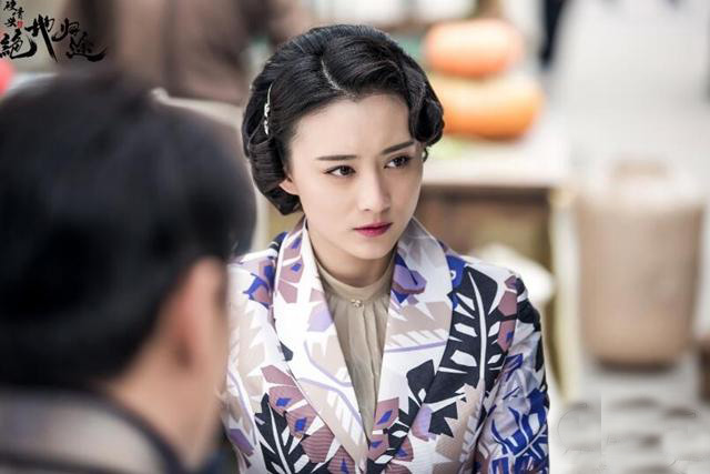 Desperate Ways To Return China Drama