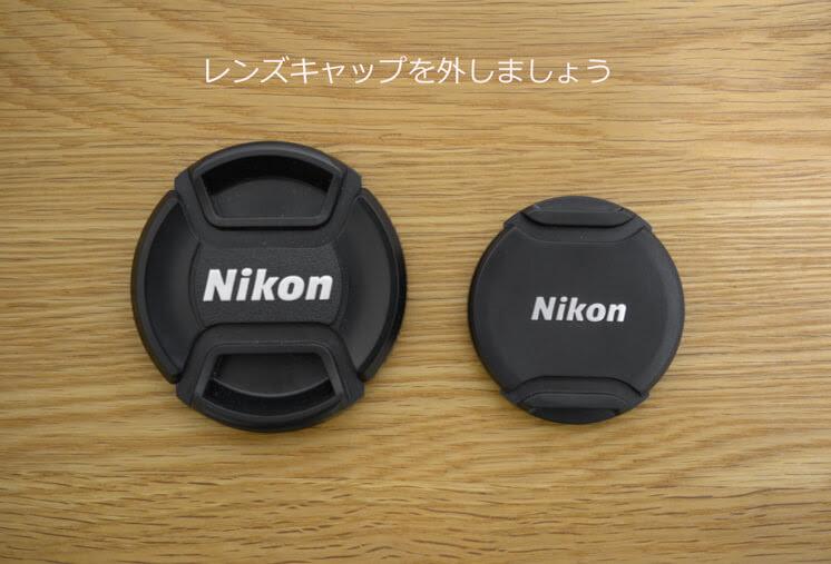 nikond3100とnikon1j5のレンズについていたレンズキャップを並べている