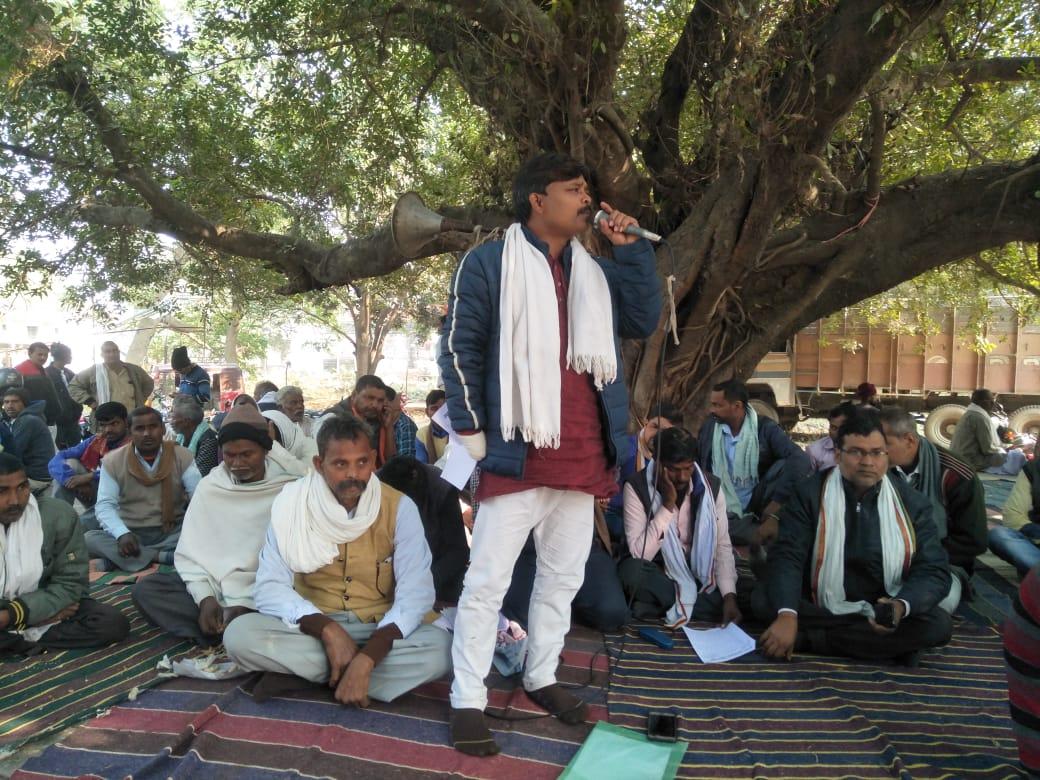 जगदीशपुर में वार्ड सदस्यों ने दिया धरना, लगाया आरोप