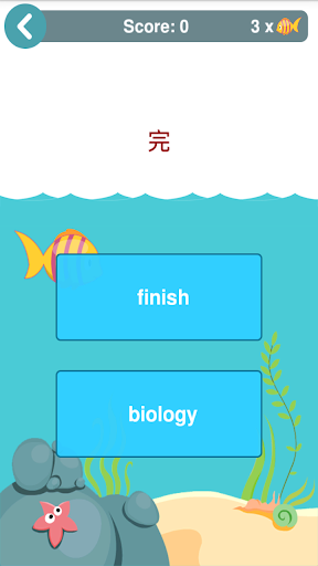 学习英语词汇每日免费