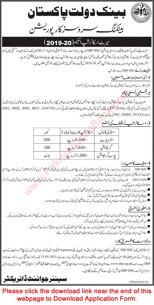 Scholarship State Bank of Pakistan-eglobejobs