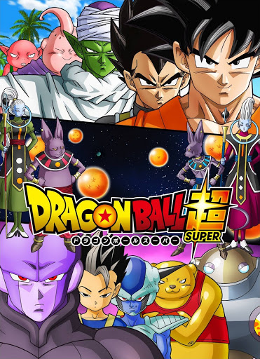 Dragon Ball Super ตอนที่ 1