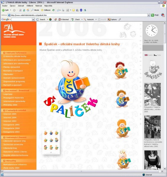 petr_bima_web_webdesign_00055