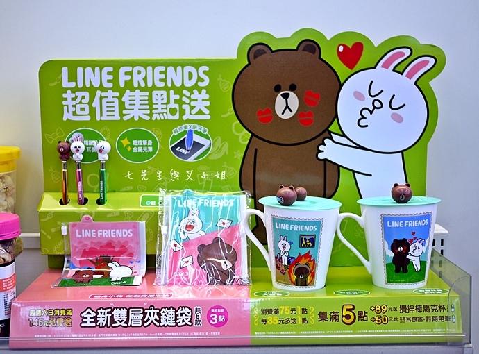 1 7-11 LINE FRIENDS 超值集點送