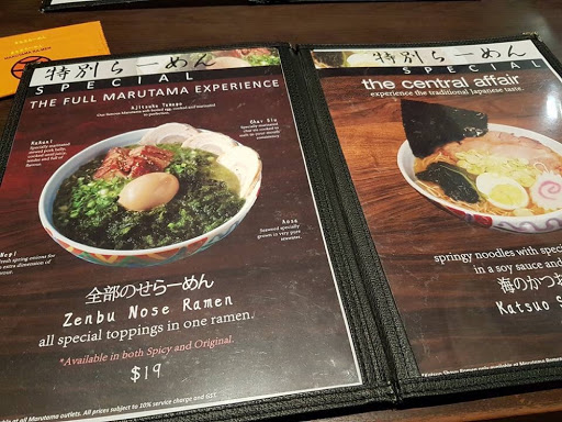 Menu of Marutama Ramen at the Central