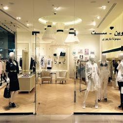 dubai dubai marina mall first floor shop no ff 033. Black Bedroom Furniture Sets. Home Design Ideas