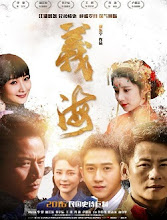 The Brothers China Drama