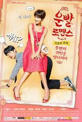 Lucky Romance - Duyên Phận Tình Ta