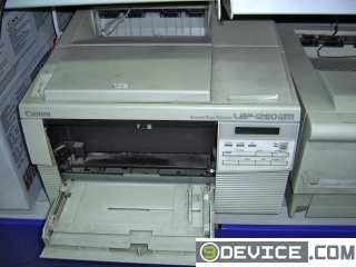 Canon LBP-1260 Plus printing device driver | Free down load & install