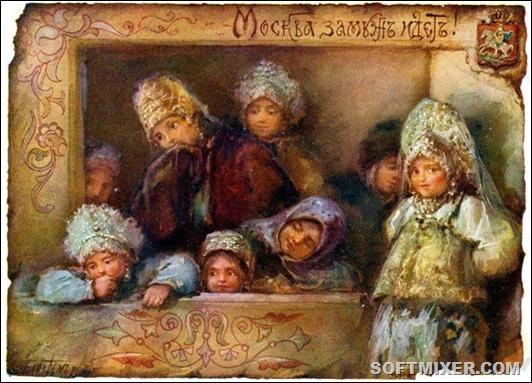95758844_4979645_starinnie_rysskie_otkritki_lubov_rysskaya_jivopis_01