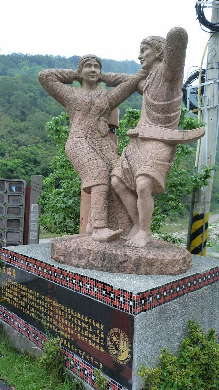 TAIWAN  Miaoli county,proche de Taufen - P1130198.JPG
