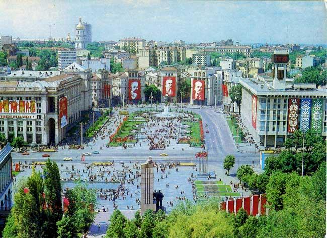 Майдан Незалежности 1985 год