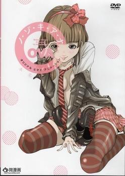 Nozoki Ana OVA [BD] - Nozoki Ana OAD [BluRay Disc] (2013)