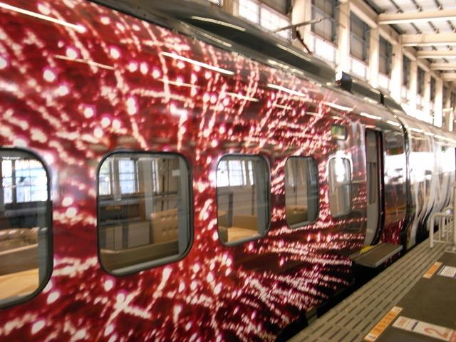 現美新幹線車体