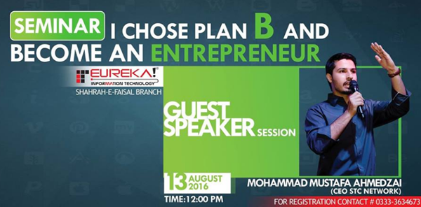 Eureka Pakistan Seminar on Entrepreneurship