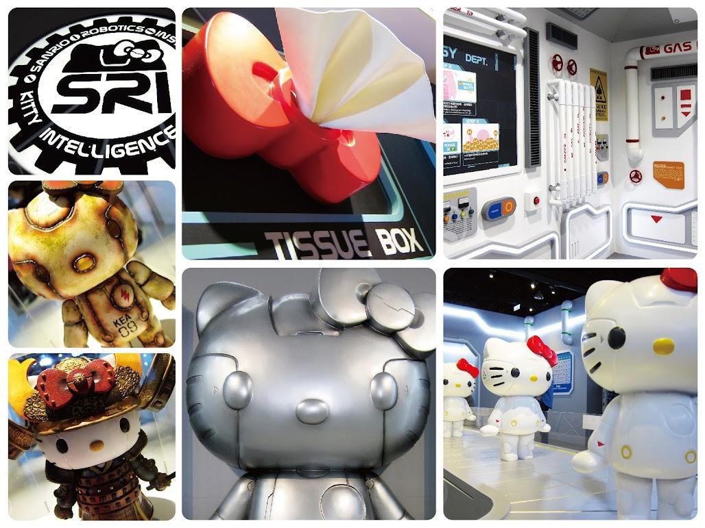 展覽 | ROBOT KITTY 未來樂園 @和Kitty一起在未來世界裡迷路吧 @ 小艾琳的吃吃玩玩小日記 :: 痞客邦 PIXNET ::