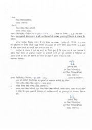 CIRCULAR, CM : मा0 मुख्यमंत्री हेल्पलाइन पर हो रही जन शिकायतों के समयबद्ध गुणवत्तपूर्ण निस्तारण के सम्बन्ध में।