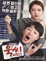 Quý Cô Nóng Tính Và Nam Jung Gi Nhác Gan - Ms.temper & Nam Jung Gi
