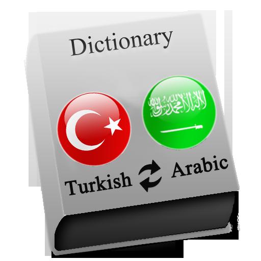 Turkish - Arabic APK Cracked Download