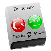 Turkish - Arabic