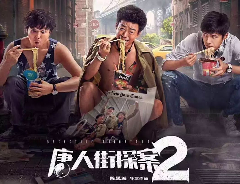 Image of Detective Chinatown 2 (2018) Subtitle Indonesia mp4