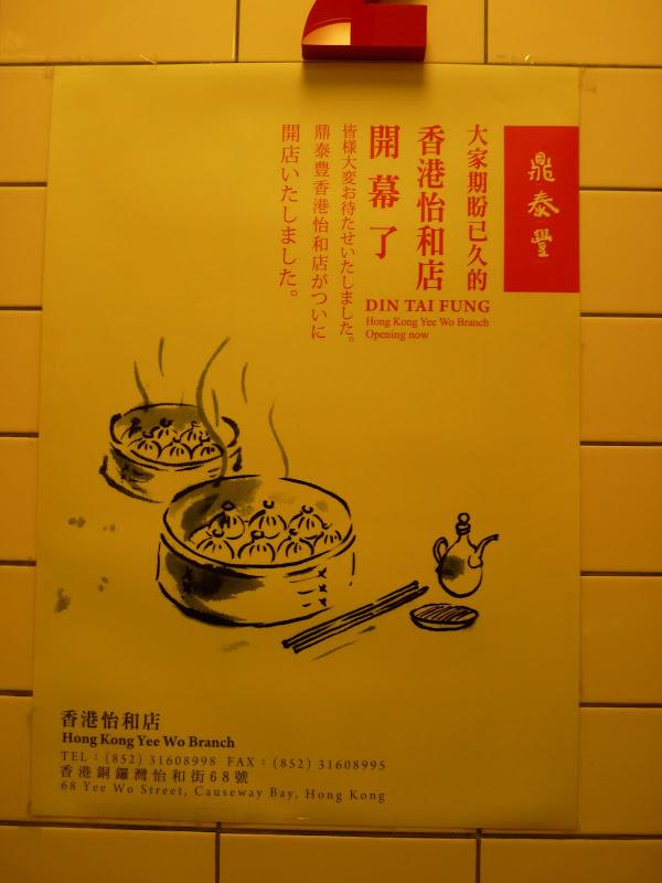 TAIWAN. Taipei Jade Market - P1160156.JPG