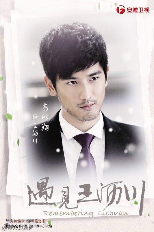 Remembering Li Chuan China Drama