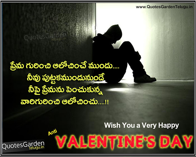 Happy antivalentinesday telugu greetings quotes wallpapers messages