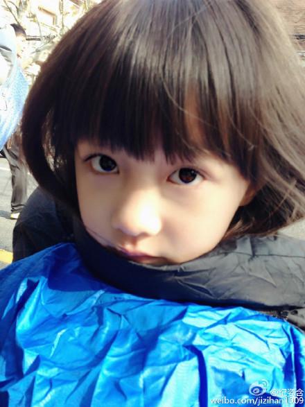 Ji Zi Han  China Actor