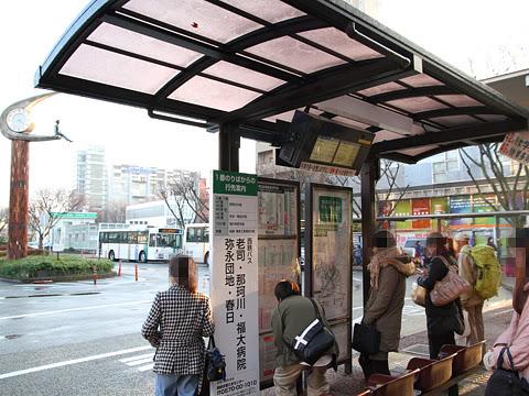 西鉄大橋駅 老司・那珂川方面バス乗り場