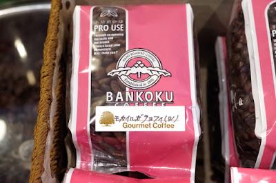 おすすめコーヒー:モカイルガチェフェ-ウォッシュド