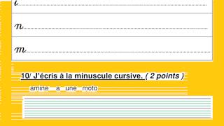 رائز التقويم التشخيصي اللغة الفرنسية المستوى الثاني 2021 2022