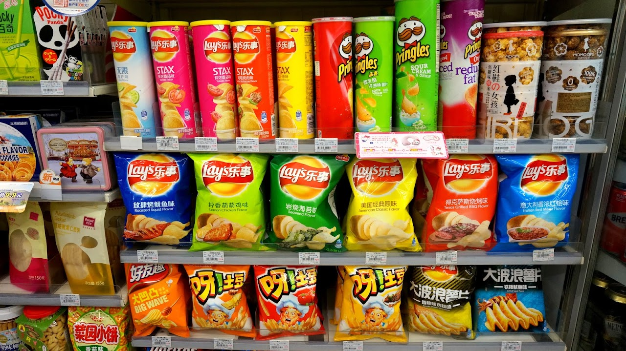 Japanese Food Import Store