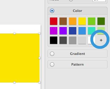 色のみの登録の場合はカラーパレットに登録する。カラーパレットは画面右側でオブジェクト選択時に出てくるのでその時に+を押すと登録される。
