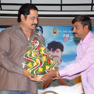 prema bhiksha press meet