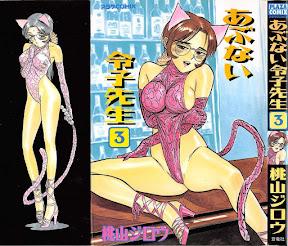Abunai Reiko Sensei vol3
