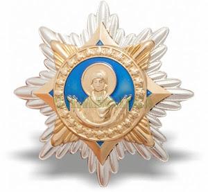 Відзнака козацька Покрова