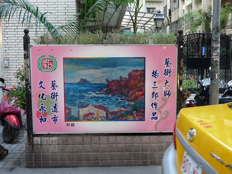 TAIWAN. Rues de Taipei près du métro Dingxi - P1160184.JPG