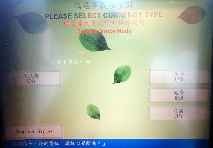 8 善用外幣提款機,出國換匯輕鬆又實惠-不受時間限制,本行提領免手續費,跨行每筆僅需5元手續費