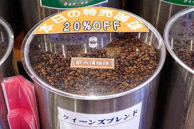 おすすめコーヒー:クイーンズブレンド