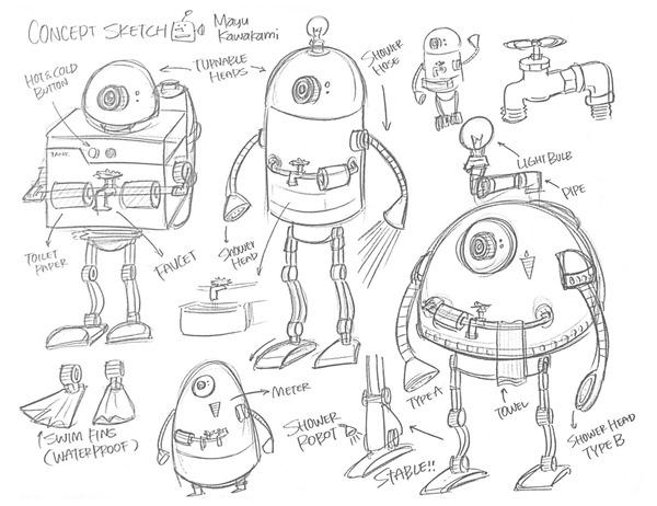 mayu-kawakami-robot-concept-sketch-grey