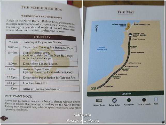 馬來西亞沙巴北婆羅洲火車 (129)