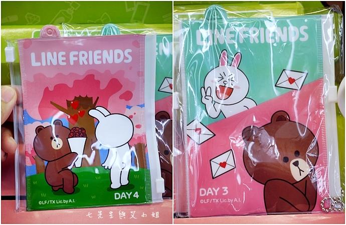 2 7-11 LINE FRIENDS 超值集點送雙層夾鏈袋