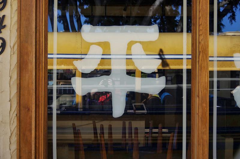 06-19-13 Hanauma Bay, Waikiki - IMGP7431.JPG