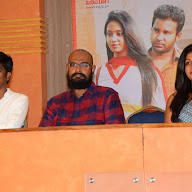 Pelliroju Movie First Look Launch