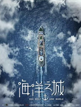 One Boat One World China Drama