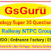 Super 30 GS Questions | Railway NTPC Group G DRDO Ordnance Factory etc Examination